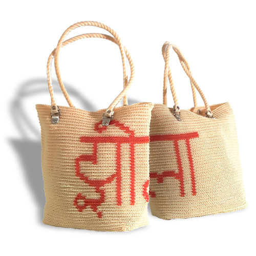 Plastetasche Jola (Hindi = bag) beige/orangerot