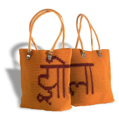 Plastetasche Jola (Hindi = Tasche) orange/braun